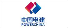中国电建核电集团